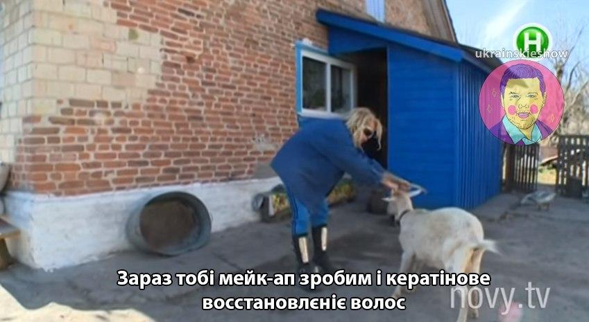 дивлюсь українські шоу та радію життю