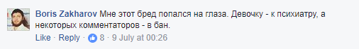 Zakharov_01