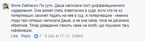 Zakharov_02
